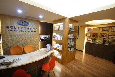 重庆美伽整形美容 医院   整形美容 医院装修 图片照片